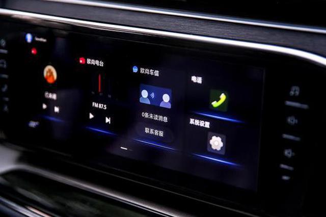长安欧尚X7预售价公布 预售7.99-11.99万元