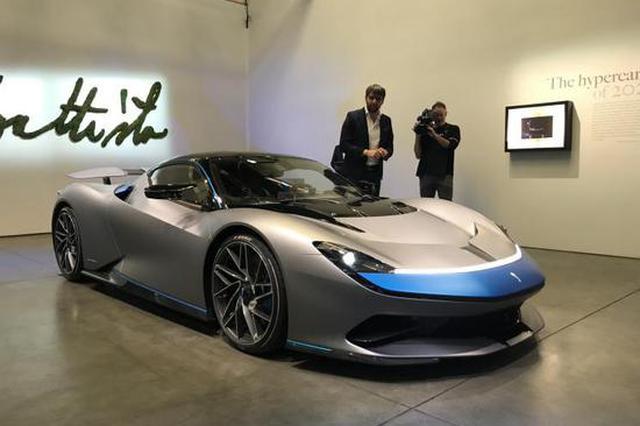 宾尼法利纳将推出电动SUV