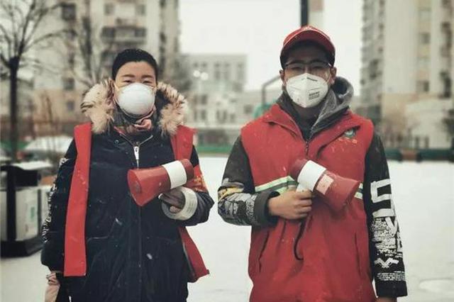 """红马甲的小故事——天津16区志愿者并肩战""""疫"""""""