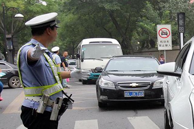 天津市公安交管局联合有关单位企业服务考生应对突发状况