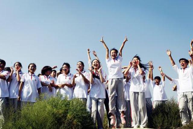 新高考首次普通高中学业水平等级性考试今明举行