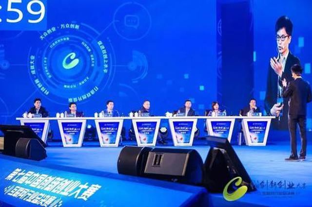 中国创新方法大赛天津分赛暨天津市企业创新方法大