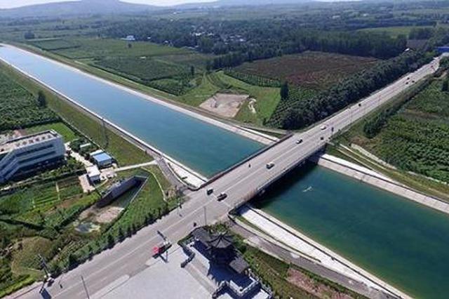 南水北调中线工程向天津供水超过56亿立方米