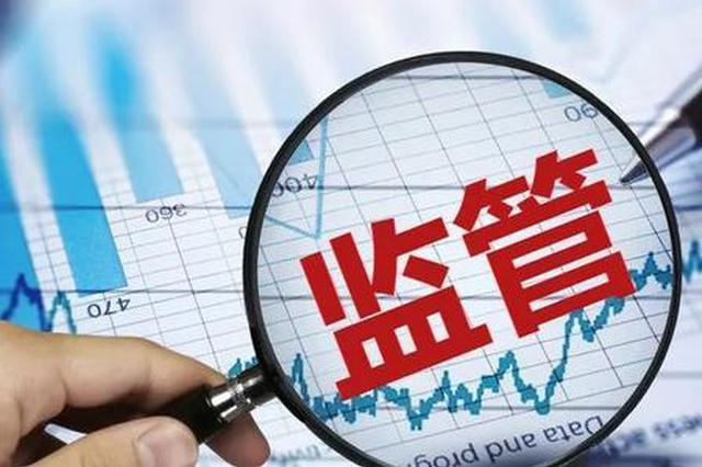 天津市市场监管委开展计量知识培训 服务京津冀中小企业发展