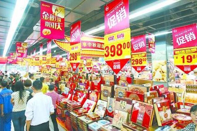 中消协市消协发布提示:按需量力购买 避免冲动消费