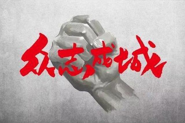 """天津市各区各单位各部门实现核酸检测""""两个全覆盖"""""""