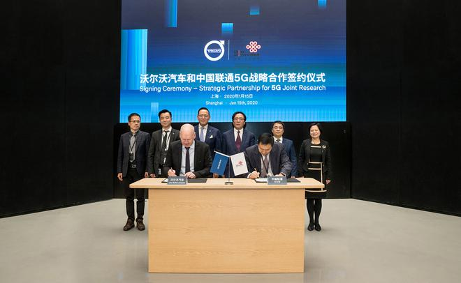 沃尔沃、中国联通强强联手 推动5G V2X车路协同技术在华发展