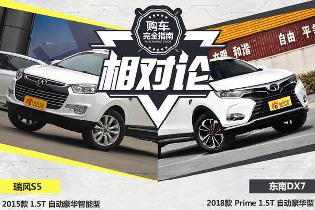 相对论|第二梯队SUV怎么??? 两款紧凑级SUV对比