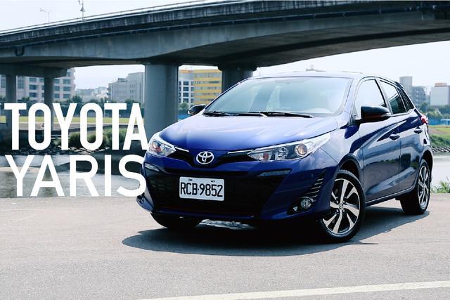内外兼具,安全性也更好了 试Toyota YARIS