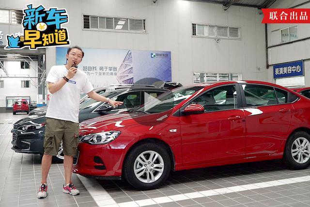 《新车早知道》10万元落地的合资三缸轿车了解一下?