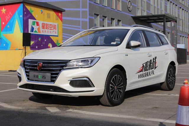 新车|荣威Ei5上市 售价12.88-15.88万元