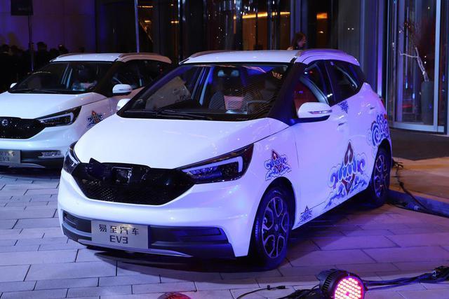 新车|易至EV3上市 补贴后售价6.68-8.38万元