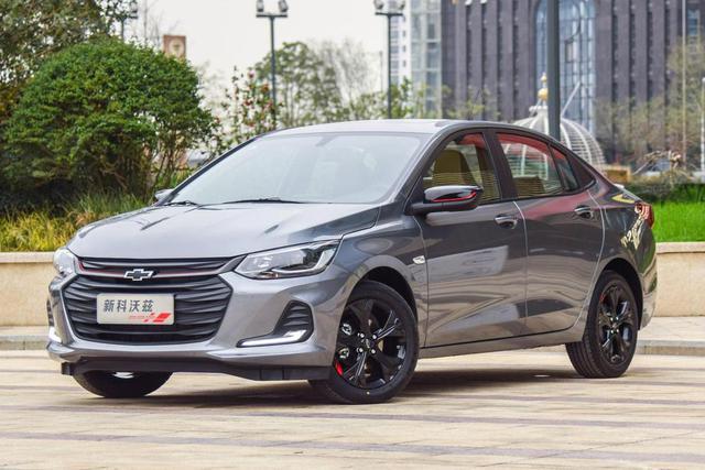 新车|新款科沃兹尚·红系列上市售9.69万起