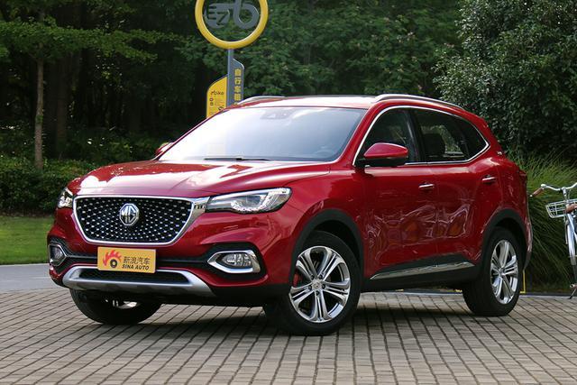 新车|名爵HS新增20T车型 计划6月份上市