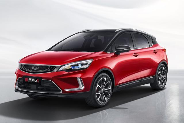 新车|新款帝豪GS官图发布 提供两种设计风格
