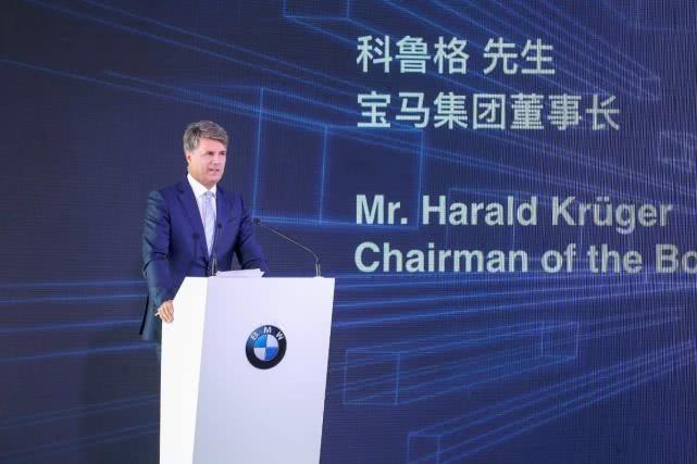 尘埃落定!宝马增股华晨宝马至75% 合资协议延长至2040年