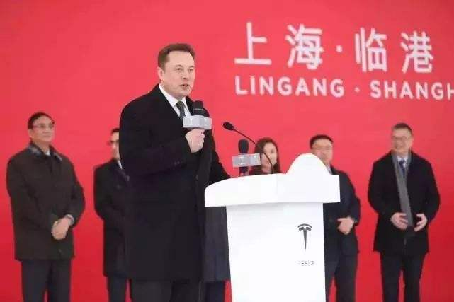 特斯拉上海工厂面试者接尽快报到通知 或9月开始试产