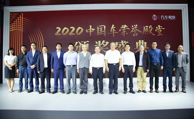 2020中国车年度大奖揭晓 12款新车获奖