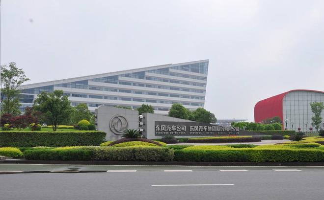 对标一汽红旗?东风成立H事业部冲击高端品牌