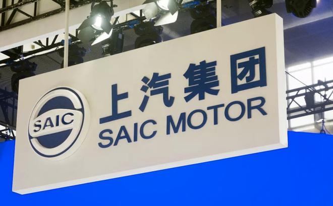 销量|上汽集团1月销量40万辆 同比下降34.55%