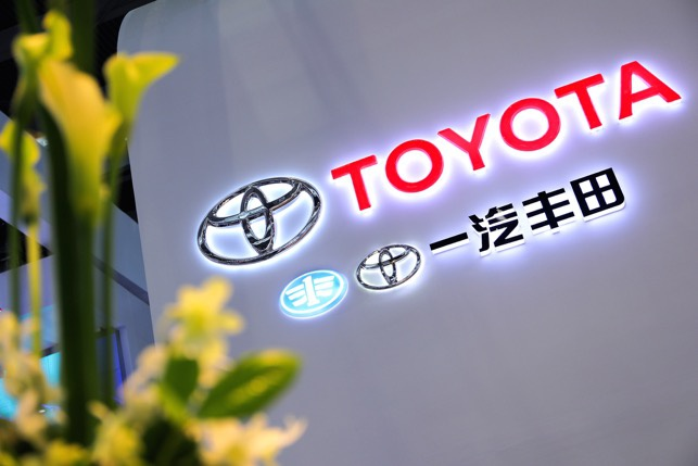 2020年丰田将向全球全面导入电动化车型