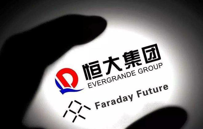 和解后恒大全面接管FF中国业务 许家印造车仍在推进
