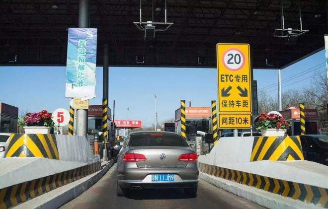 北京高速收费站25日起取消纸质通行券