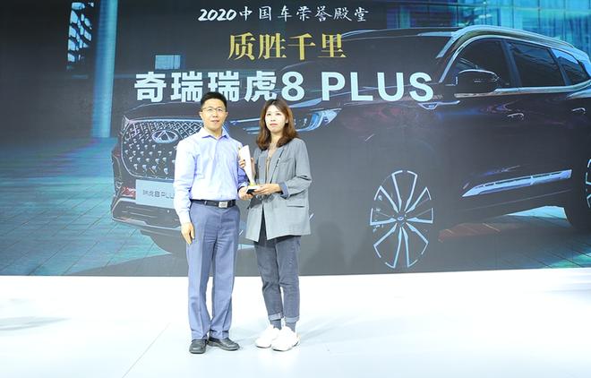 华南理工大学机械与汽车工程学院副院长李巍华为奇瑞汽车代表颁奖