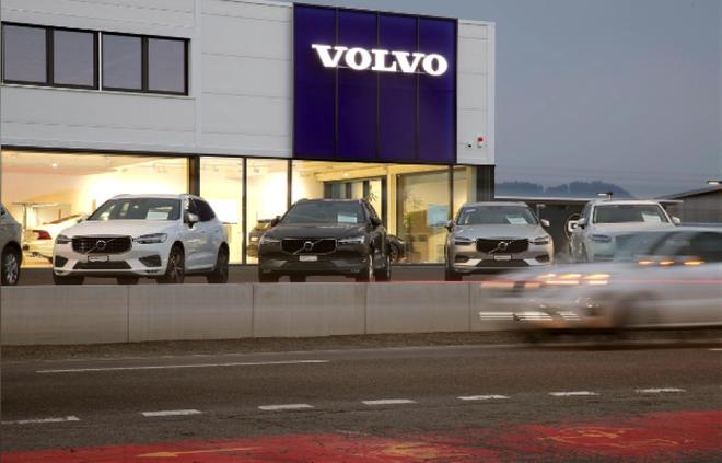 沃尔沃汽车正裁员数百人 削减成本
