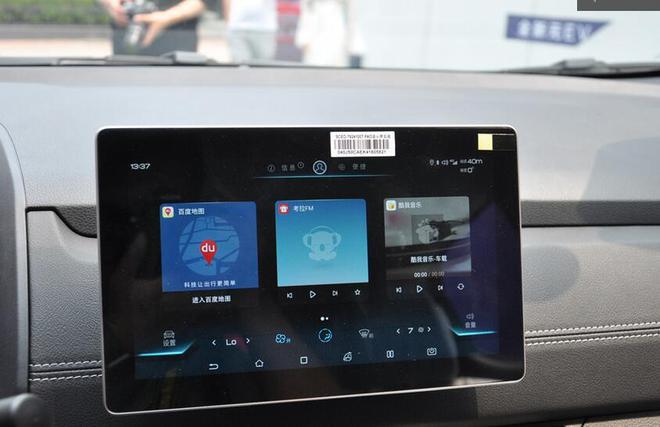 比亚迪新款元EV360上市 补贴后10.58万起