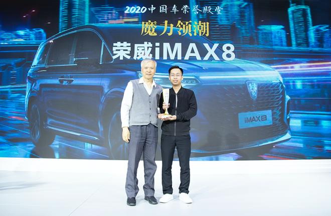 清华大学汽车安全与节能国家重点实验室副主任宋健为上汽乘用车公司荣威品牌代表颁奖