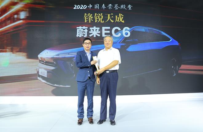 中国机械工业联合会会长王瑞祥为蔚来企业传播高级总监马麟颁奖
