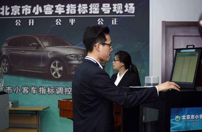 车圈儿大事件|戈恩首次揭露被捕原因 2019年北京小客车指标10万个