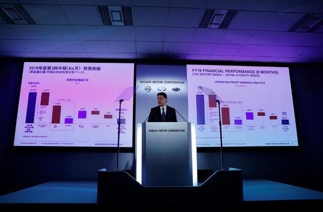 财报|日产前三财季净利润暴跌88%达393亿日元 2019财年预期下调41%