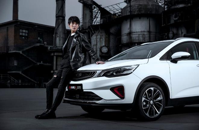 2020款吉利新帝豪GS上市 售价7.78万元-11.68万元