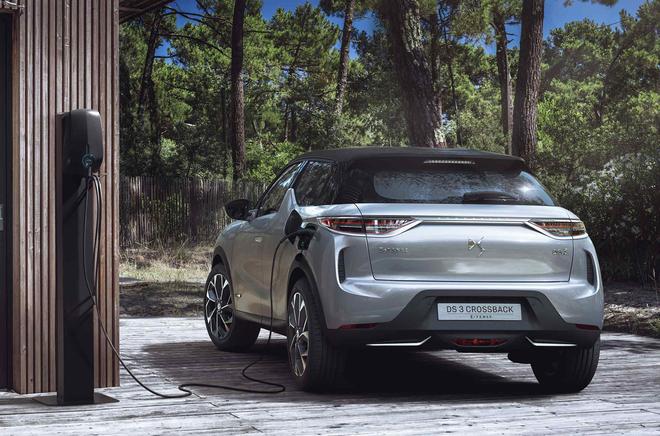 销量|PSA集团2019年上半年销量超190万 两年内推14款电气化车型