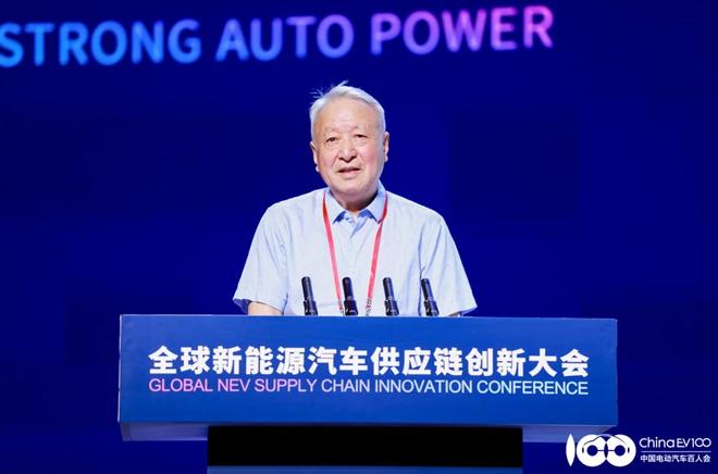 国家新能源汽车创新工程项目专家组组长王秉刚