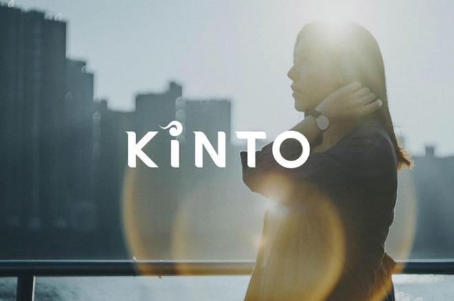 丰田发布全新移动出行服务品牌Kinto