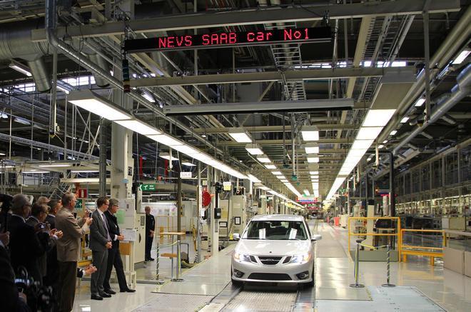 恒大全资子公司NEVS 重启L4级自动驾驶汽车Sango试运行
