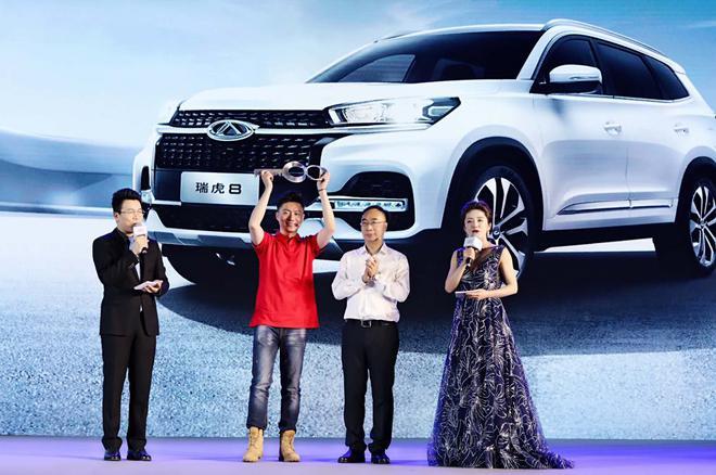 瑞虎8首批车交付 奇瑞销量增长将成常态