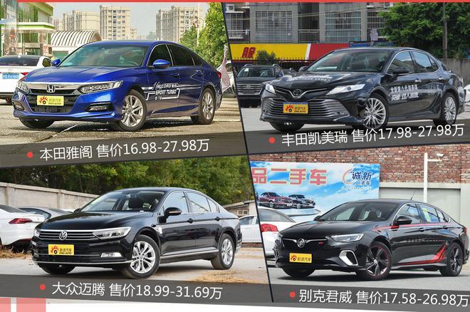 东风日产全新一代天籁上市 售价17.98万起