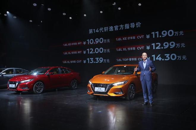 东风日产乘用车公司副总经理 陈昊 公布售价