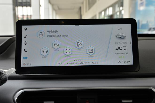 续航超500公里 广州车展适合跑长途的电动车