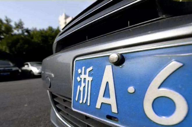 热浪|杭州一次性增加2万个小客车指标