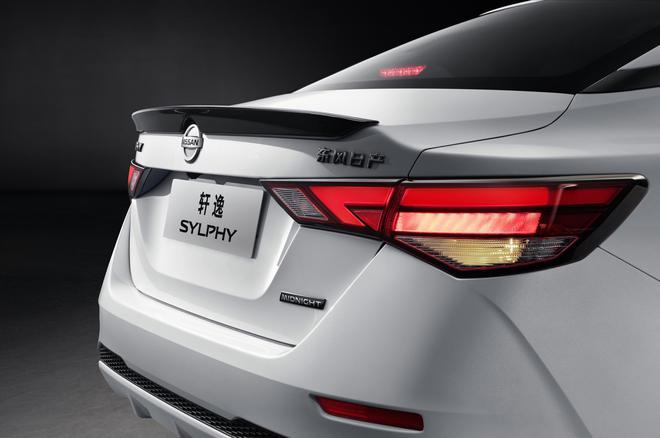 携手超级飞侠 2021款轩逸 智享升级上市 售11.90-14.30万元