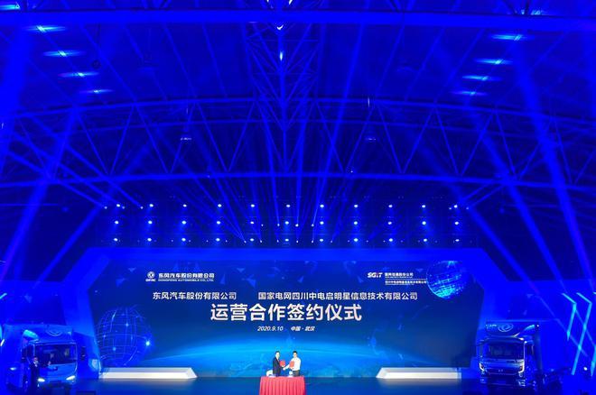 """东风轻型车发布""""一剑双星""""开启智慧物流新时代"""
