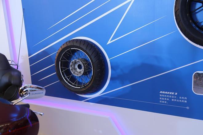 骑士的福音,米其林发布四款摩托车轮胎