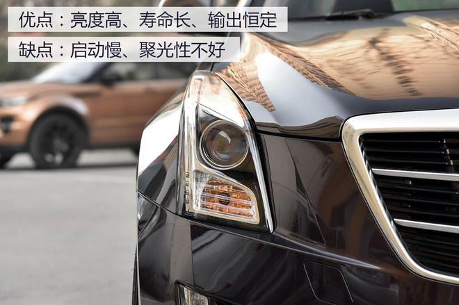 """立志要做最强""""电灯泡"""" 荣威RX8大灯解析"""
