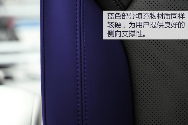 旗舰该有的样子 荣威RX8座椅深度解析