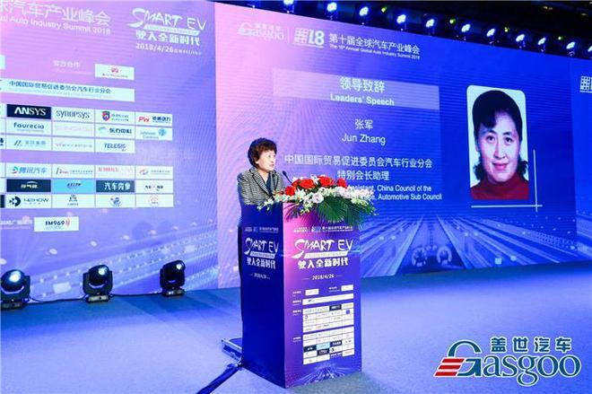 中国国际贸易促进委员会汽车行业分会特别会长助理 张军
